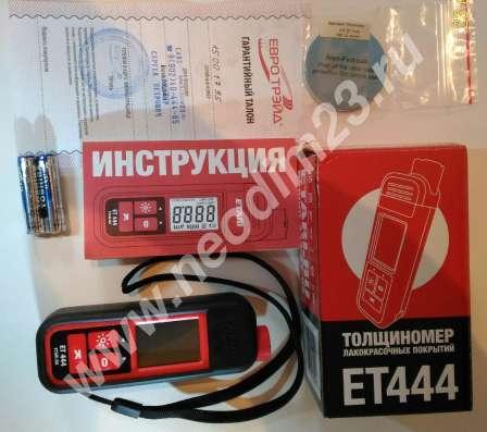 Новинка Толщиномер ЕТ-444 для проверки авто на аварийность