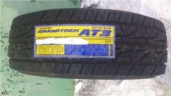 Новые Dunlop 235 65 R17 Grand trek AT3 в Москве Фото 1