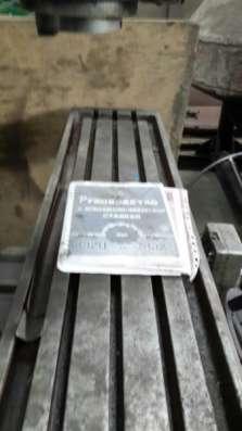 фрезерный по металлу россия 6с12
