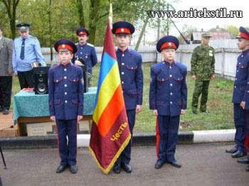 повседневная форма для кадетов ari кадет ari форма