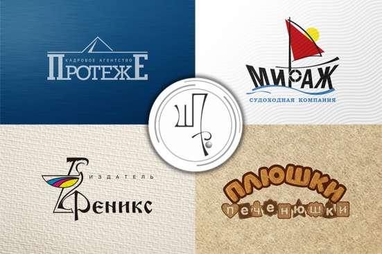 Дизайн полиграфии, логотип, фирменный стиль
