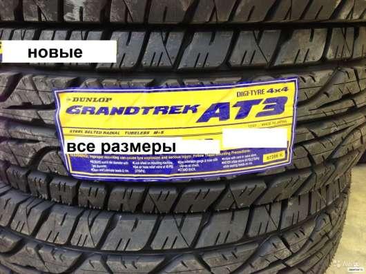Новые комплекты Dunlop ат3 235/60 R16