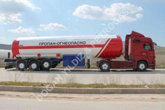 Автоцистерна полуприцеп 50 м3 газовоз Dogan Yildiz в Москве Фото 1