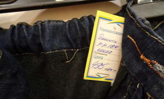 комбинезон, джинсы тёплые в г. Всеволожск Фото 1