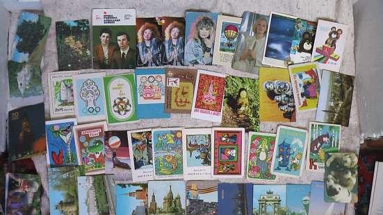 Календарики СССР разные темы в Саратове Фото 4