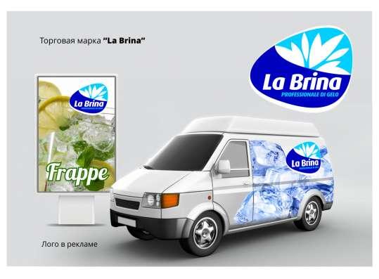 Логотип, торговая марка, фирменный стиль, упаковка, реклама! в г. Бишкек Фото 5
