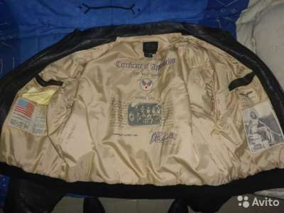 Куртка летчика ВВС США  времен ВОВ