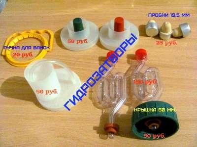 Бутыли 22, 15, 10, 5, 4.5, 3, 2, 1 литр в Новокузнецке Фото 3