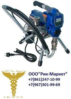 ОКРАСОЧНЫЙ АППАРАТ GRACO KA 390 GRACO(США) KA 390
