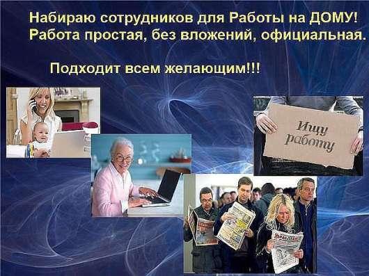 Внимание студентам в Краснодаре Фото 1
