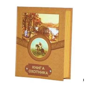 """Подарочный набор """"КНИГА ОХОТНИКА-МЕДВЕДЬ"""""""
