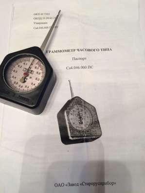 Граммометр Г 0,6 удлинённый щуп в Санкт-Петербурге Фото 3