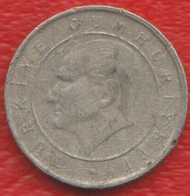 Турция 50000 лир 2001 г.