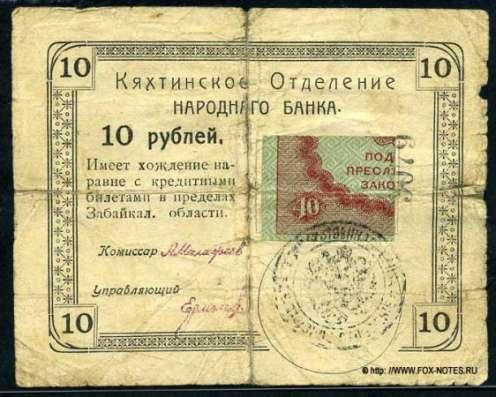 Куплю старые банкноты России СССР в Москве Фото 1