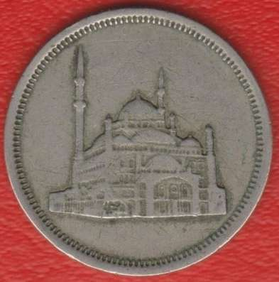 Египет 20 пиастров 1984 г. в Орле Фото 1