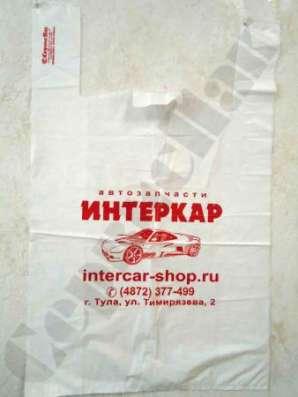 Заказать фирменные пакеты для автозапчастей