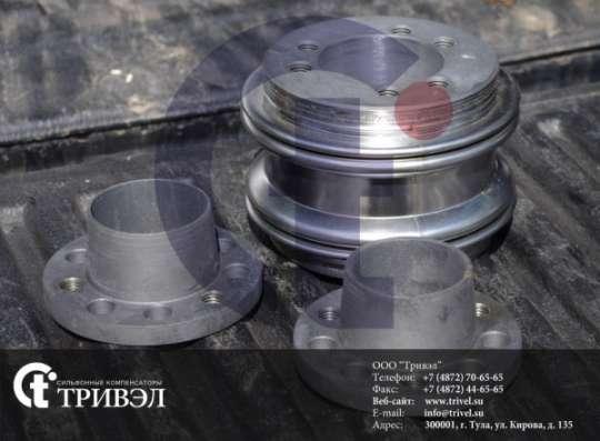 Муфты сильфонные У20.208.051 с коническими втулками У20.210.051 компенсаторы сильфонные ксо 200-16-160 фланцевые ксоф 150-16-50 продаем в Новосибирске Фото 4