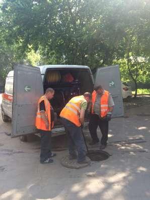 Прочистка канализации, устранение засоров и очистка труб