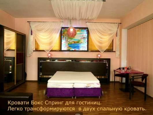 Кровати Бокс Спринг, евростандарт, для гостиницы в Сочи Фото 3