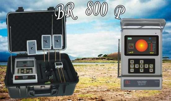 Специальные приборы для исследований и поиска в грунте