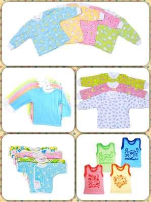 Распашонки, футболки, кофточки детские