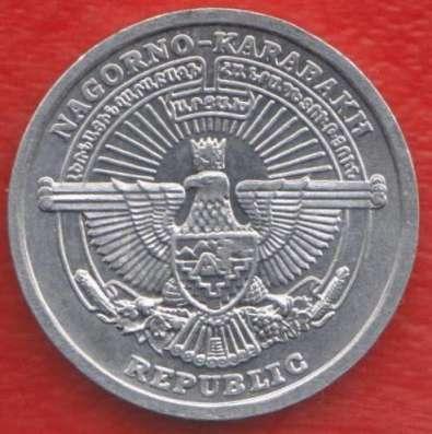 Нагорный Карабах 50 лум 2004 г. Косуля - Газель