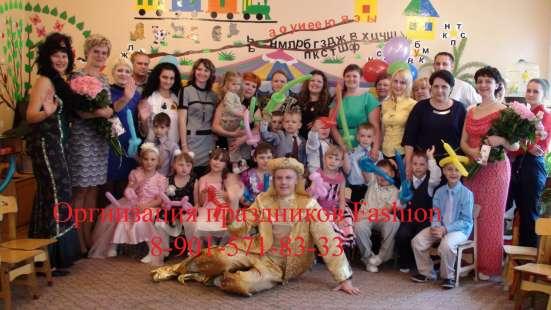 Детский праздник! в Коломне Фото 2