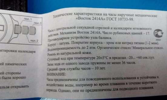 Часы Командирские КАЗАХСТАН ВС РК НОВЫЕ в г. Астана Фото 1