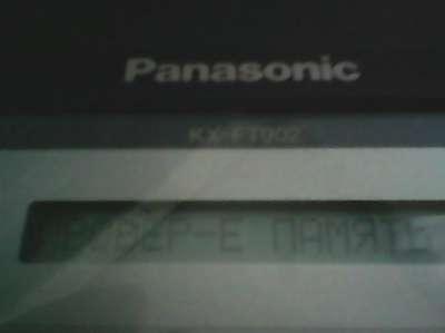 принтер Panasonic в Москве Фото 1