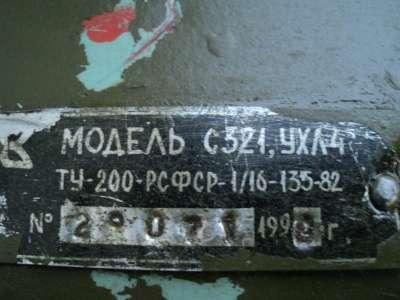 Солидолонагнетатель с эл/приводом С-321М  С-321М