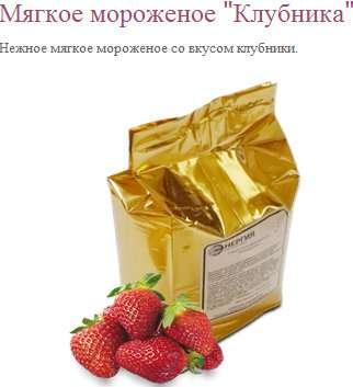 """Смеси для """"Мягкого мороженого"""" в Краснодаре Фото 2"""