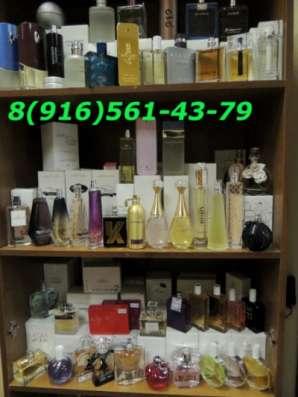 оригинальную парфюмерию оптом, в розницу