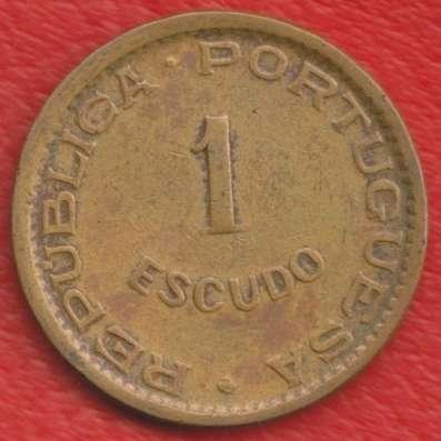 Мозамбик Португальский 1 эскудо 1974 г