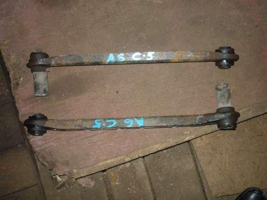 AUDI A6(C5) тяга задняя поперечная