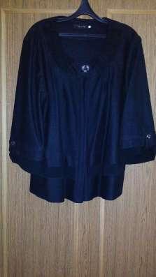 Куртка - кардиган
