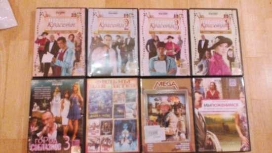 8 фильмов DVD