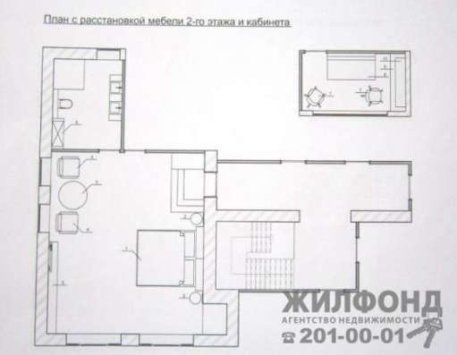 коттедж, Новосибирск, 1-е Мочищенское ш, 454 кв.м.