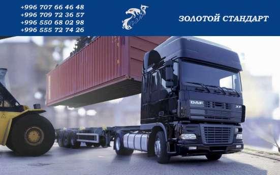 Комплексные услуги для бизнеса в г. Бишкек Фото 1