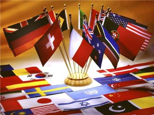Курсы иностранных языков для школьников студентов взрослых