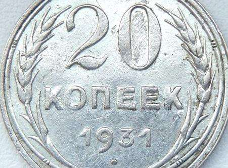 Куплю всегда редкие монеты СССР и РФ ! в Санкт-Петербурге Фото 6
