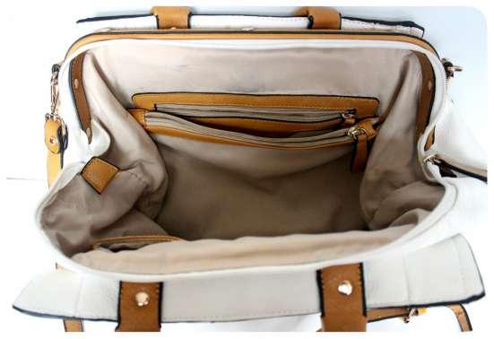 Продаю Большая белая сумка-саквояж