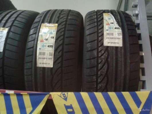 Новые комплекты Dunlop 205/60 R16 Sport 01 AO