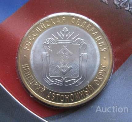 Комплект монет в Перми Фото 4