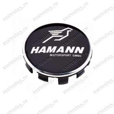 Заглушки в диски Hamann для BMW тюнинг