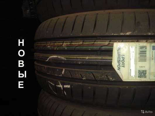 Новые 215/55 R16 шины данлоп Blu Response XL