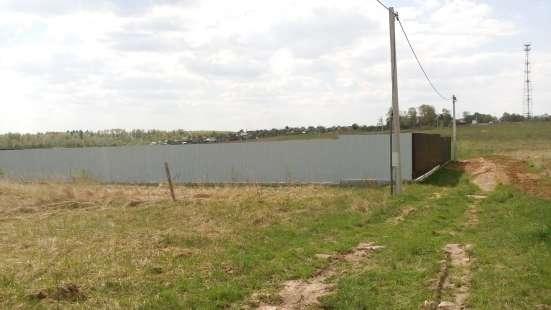 Продаю земельный участок в селе Онуфриево Истринского р-на