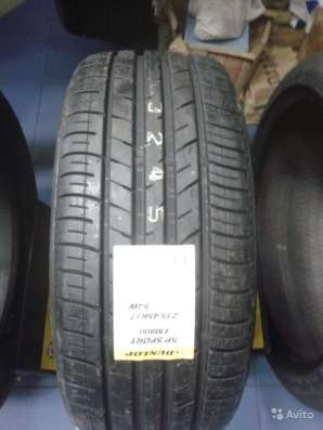 Новые Dunlop 245 40 R18 SP Sport FM800 97W