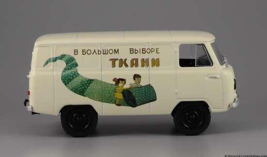 автомобиль на службе №17 Уаз-450 Доставка грузов в Липецке Фото 3