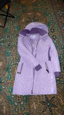 полу пальто (куртка) балонь (на  синтепоне)