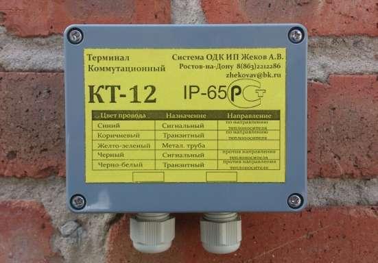 Терминалы системы ОДК цена в Ростове-на-Дону Фото 3